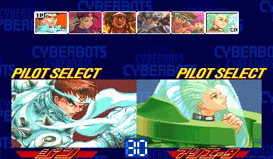 Cyberbots: Fullmetal Madness (ARC)  © Capcom 1994   4/13