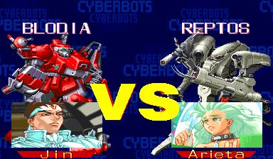 Cyberbots: Fullmetal Madness (ARC)  © Capcom 1994   5/13