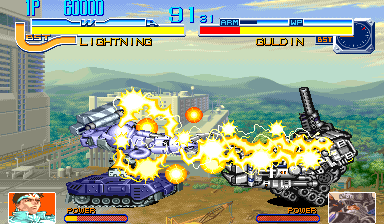 Cyberbots: Fullmetal Madness (ARC)  © Capcom 1994   11/13