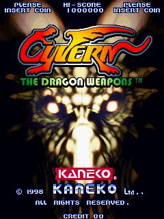 Cyvern: The Dragon Weapons (ARC)  © Kaneko 1998   1/3