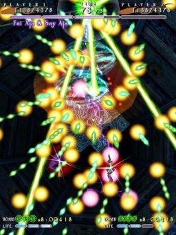 Shikigami No Shiro II (XBX)  © Alfa System 2004   2/3