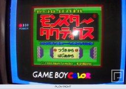 Nintendo 64 Wideboy CGB  © Nintendo   (N64)   2/2