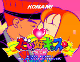 <a href='http://www.playright.dk/arcade/titel/daisu-kiss'>Daisu-Kiss</a> &nbsp;  2/3