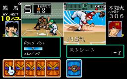 Dokaben (ARC)  © Capcom 1989   3/3