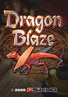 Dragon Blaze (ARC)  © Psikyo 2000   1/5