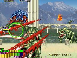 Dragon Gun (ARC)  © Data East 1992   3/5