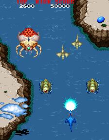 Dragon Saber (ARC)  © Namco 1990   2/4