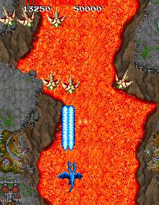 Dragon Saber (ARC)  © Namco 1990   4/4