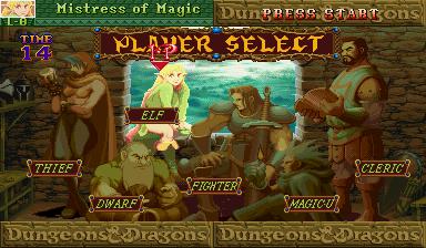 Dungeons & Dragons: Shadow Over Mystara (ARC)  © Capcom 1996   4/23
