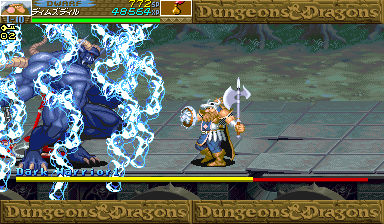 Dungeons & Dragons: Shadow Over Mystara (ARC)  © Capcom 1996   18/23