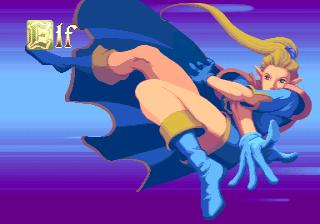 Dungeons & Dragons: Shadow Over Mystara (ARC)  © Capcom 1996   22/23