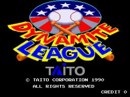 Dynamite League (ARC)  © Taito 1989   1/3