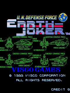 Earth Joker: U.N. Defense Force (ARC)  © Visco 1993   1/3