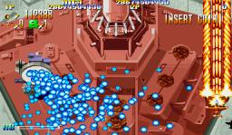 Giga Wing  © Capcom 1999  (ARC)   2/21