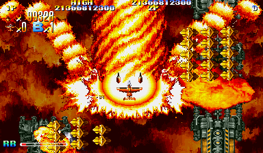 Giga Wing   © Capcom 1999   (ARC)    9/21