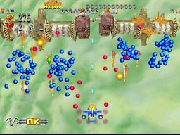 Giga Wing 2 (ARC)  © Capcom 2000   2/3