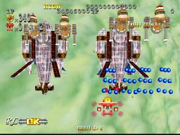 Giga Wing 2 (ARC)  © Capcom 2000   3/3