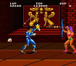 Gladiator (ARC)  © Taito 1986   3/5