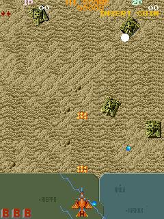Gulf War II (ARC)  © Comad 1991   3/4