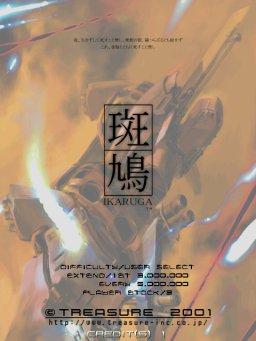 Ikaruga (ARC)  © Treasure 2000   1/3