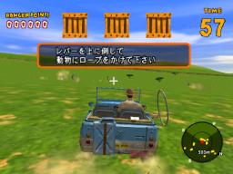 Jambo! Safari (ARC)  © Sega 1999   2/3