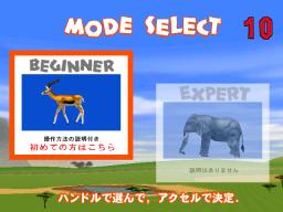 Jambo! Safari (ARC)  © Sega 1999   3/3