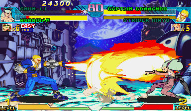 Marvel Vs. Capcom: Clash Of Super Heroes  © Capcom 1999  (ARC)   45/55