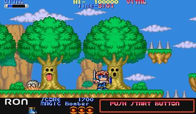 Mega Twins (ARC)  © Capcom 1990   4/5