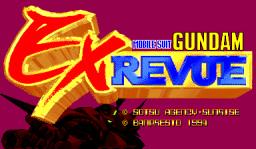 Mobile Suit Gundam: EX Revue (ARC)  © Bandai 1995   1/5