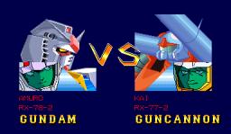 Mobile Suit Gundam: EX Revue (ARC)  © Bandai 1995   3/5