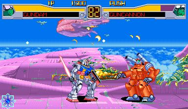 Mobile Suit Gundam: EX Revue (ARC)  © Bandai 1995   4/5