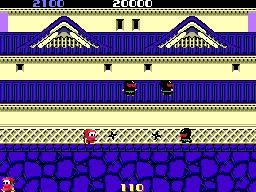 Ninja-Kid (ARC)  © UPL 1984   2/4
