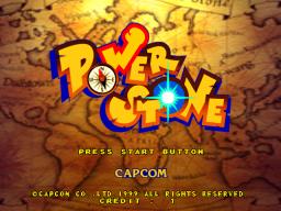 Power Stone (ARC)  © Capcom 1999   1/4