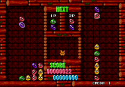 Puyo Puyo (ARC)  © Compile 1992   3/5