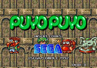 Puyo Puyo (ARC)  © Compile 1992   4/5
