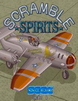 Scramble Spirits (ARC)  © Sega 1988   1/7
