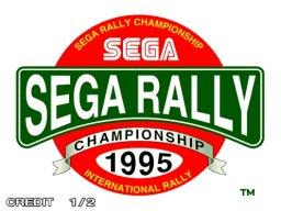 Sega Rally Championship (ARC)  © Sega 1995   1/5