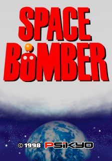 Space Bomber (ARC)  © Psikyo 1998   1/5