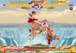 Street Fighter Alpha 2 (ARC)   © Capcom 1996    2/8