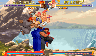 Street Fighter Alpha 2 (ARC)   © Capcom 1996    7/8