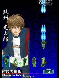 Shikigami No Shiro (ARC)  © Alfa System 2001   3/3