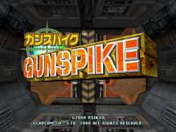 Cannon Spike (ARC)  © Capcom 2000   1/4