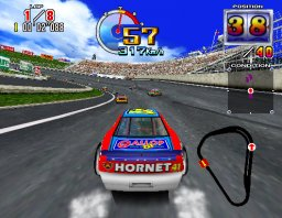 Daytona USA 2: Power Edition (ARC)   © Sega 1999    2/3