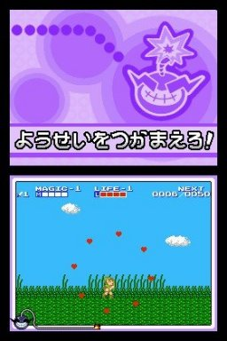 WarioWare Touched! (NDS)   © Nintendo 2004    1/6
