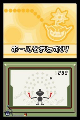 WarioWare Touched! (NDS)   © Nintendo 2004    2/6