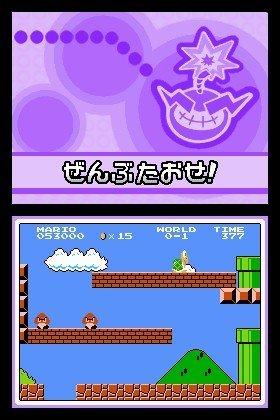 WarioWare Touched! (NDS)  © Nintendo 2004   4/6