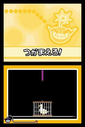 WarioWare Touched! (NDS)  © Nintendo 2004   5/6