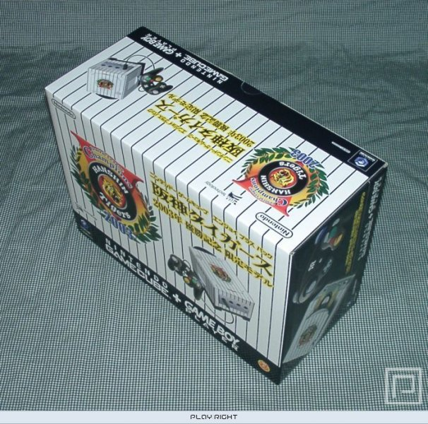 Game Cube Hansin Tigers (GCN)  © Nintendo    6/10