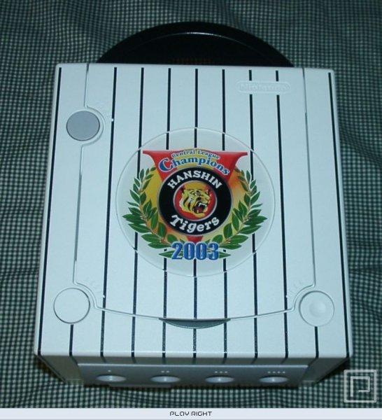 Game Cube Hansin Tigers (GCN)  © Nintendo    8/10