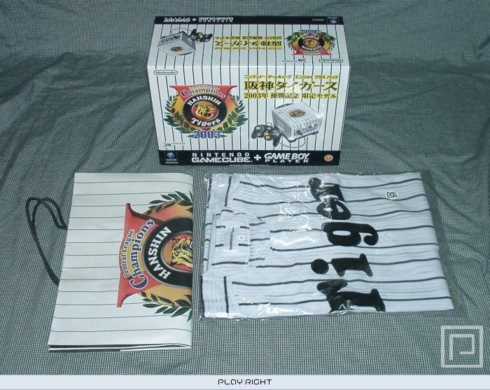 Game Cube Hansin Tigers (GCN)  © Nintendo    10/10